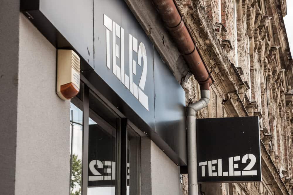 '300.000 e-mailaccounts Tele2 niet goed beveiligd'